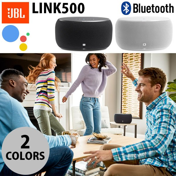 JBL LINK500 Googleアシスタント搭載 Bluetooth ワイヤレス スマートスピーカー ジェービーエル