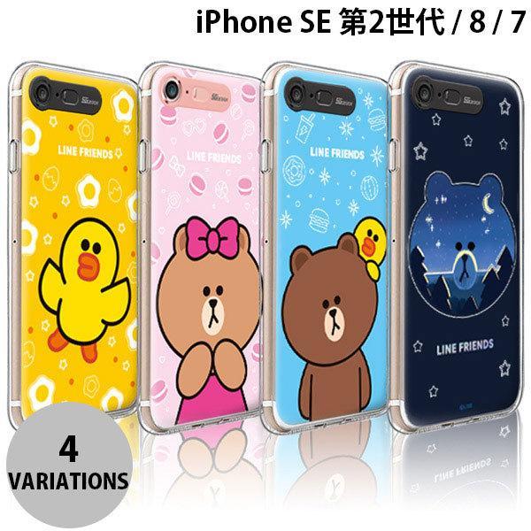 iPhone8 / iPhone7 スマホケース LINE FRIENDS iPhone 8 / 7 LINE FRIENDS LIGHT UP CASE ラインフレンズ ネコポス送料無料|ec-kitcut