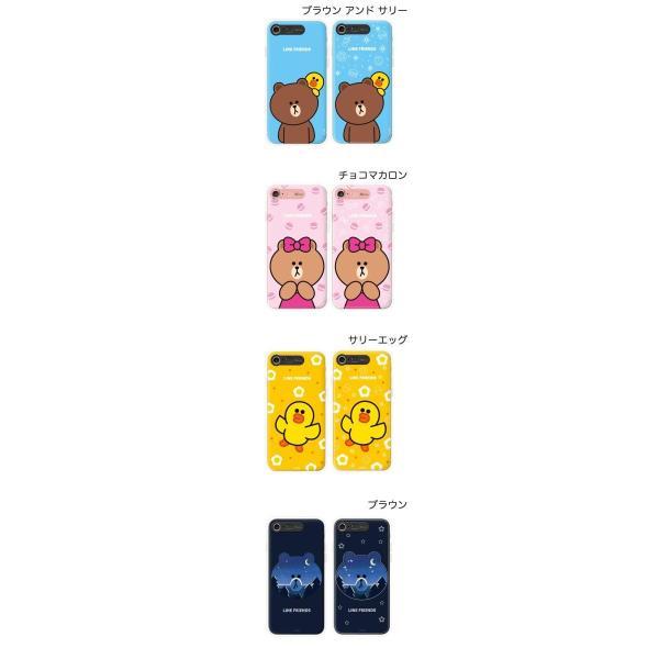 iPhone8 / iPhone7 スマホケース LINE FRIENDS iPhone 8 / 7 LINE FRIENDS LIGHT UP CASE ラインフレンズ ネコポス送料無料|ec-kitcut|02
