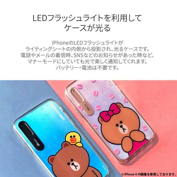 iPhone8 / iPhone7 スマホケース LINE FRIENDS iPhone 8 / 7 LINE FRIENDS LIGHT UP CASE ラインフレンズ ネコポス送料無料|ec-kitcut|05