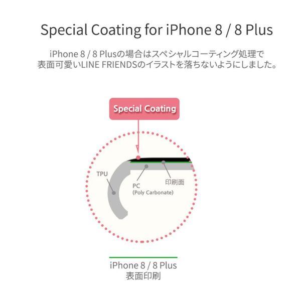 iPhone8 / iPhone7 スマホケース LINE FRIENDS iPhone 8 / 7 LINE FRIENDS LIGHT UP CASE ラインフレンズ ネコポス送料無料|ec-kitcut|07