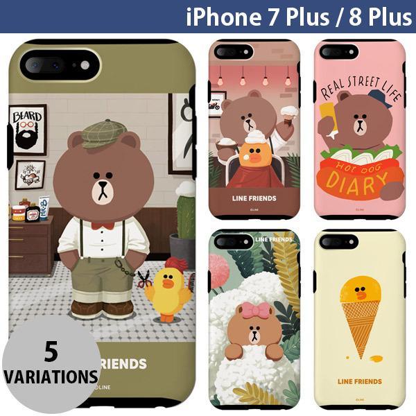 iPhone8Plus/ iPhone7Plus ケース LINE FRIENDS iPhone 8 Plus / 7 Plus LINE FRIENDSケース テーマ ラインフレンズ ネコポス送料無料|ec-kitcut