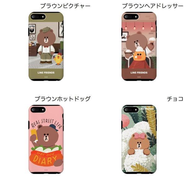 iPhone8Plus/ iPhone7Plus ケース LINE FRIENDS iPhone 8 Plus / 7 Plus LINE FRIENDSケース テーマ ラインフレンズ ネコポス送料無料|ec-kitcut|02