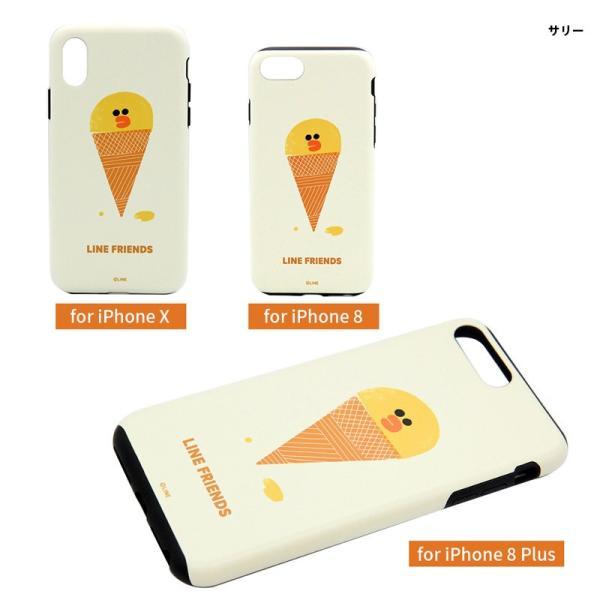 iPhone8Plus/ iPhone7Plus ケース LINE FRIENDS iPhone 8 Plus / 7 Plus LINE FRIENDSケース テーマ ラインフレンズ ネコポス送料無料|ec-kitcut|12