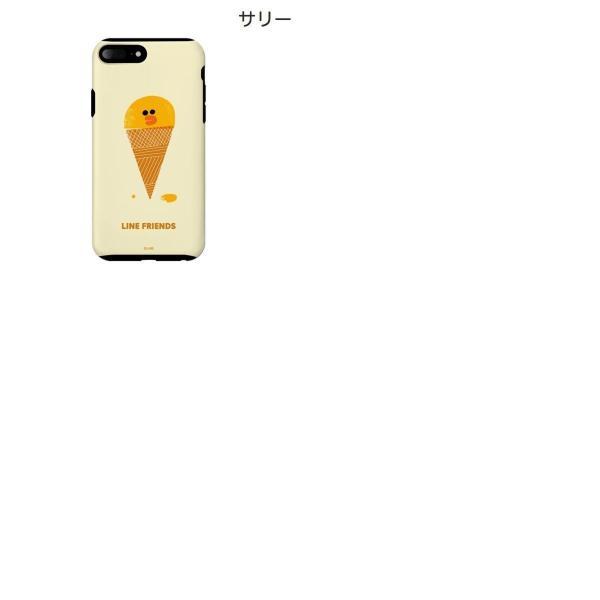 iPhone8Plus/ iPhone7Plus ケース LINE FRIENDS iPhone 8 Plus / 7 Plus LINE FRIENDSケース テーマ ラインフレンズ ネコポス送料無料|ec-kitcut|03