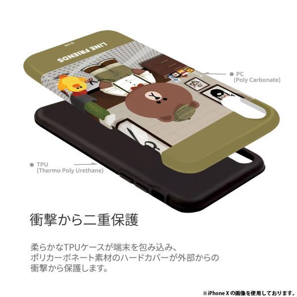 iPhone8Plus/ iPhone7Plus ケース LINE FRIENDS iPhone 8 Plus / 7 Plus LINE FRIENDSケース テーマ ラインフレンズ ネコポス送料無料|ec-kitcut|06