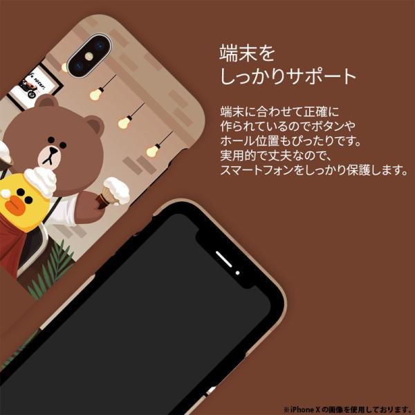 iPhone8Plus/ iPhone7Plus ケース LINE FRIENDS iPhone 8 Plus / 7 Plus LINE FRIENDSケース テーマ ラインフレンズ ネコポス送料無料|ec-kitcut|07