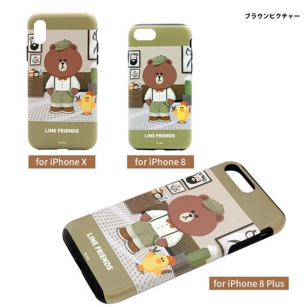 iPhone8Plus/ iPhone7Plus ケース LINE FRIENDS iPhone 8 Plus / 7 Plus LINE FRIENDSケース テーマ ラインフレンズ ネコポス送料無料|ec-kitcut|08