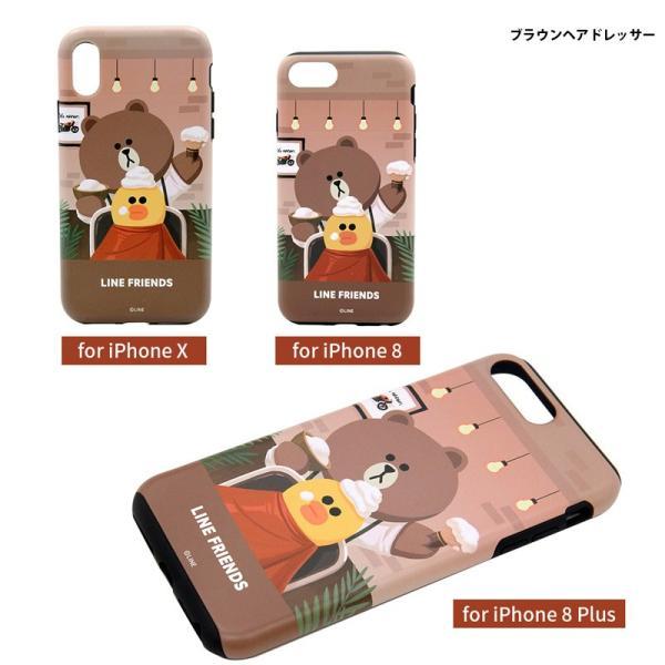 iPhone8Plus/ iPhone7Plus ケース LINE FRIENDS iPhone 8 Plus / 7 Plus LINE FRIENDSケース テーマ ラインフレンズ ネコポス送料無料|ec-kitcut|09