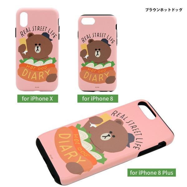 iPhone8Plus/ iPhone7Plus ケース LINE FRIENDS iPhone 8 Plus / 7 Plus LINE FRIENDSケース テーマ ラインフレンズ ネコポス送料無料|ec-kitcut|10