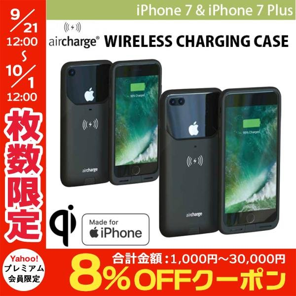 best website a4a27 1a5f1 iPhone7 ケース aircharge エアチャージ iPhone 7 エアチャージ MFi認証 Qiワイヤレスチャージングケース AIR0337  ...