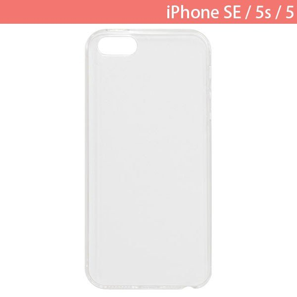 iPhoneSE / iPhone5s ケース エレコム ELECOM iPhone SE / 5s / 5 シェルカバー 極み PM-A18SPVKCR ネコポス可 ec-kitcut