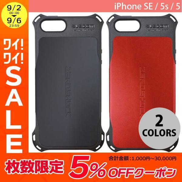 iPhoneSE / iPhone5s ケース エレコム ELECOM iPhone SE / 5s / 5 ZEROSHOCK スタンダード ブラック PM-A18SZEROBK ネコポス送料無料|ec-kitcut