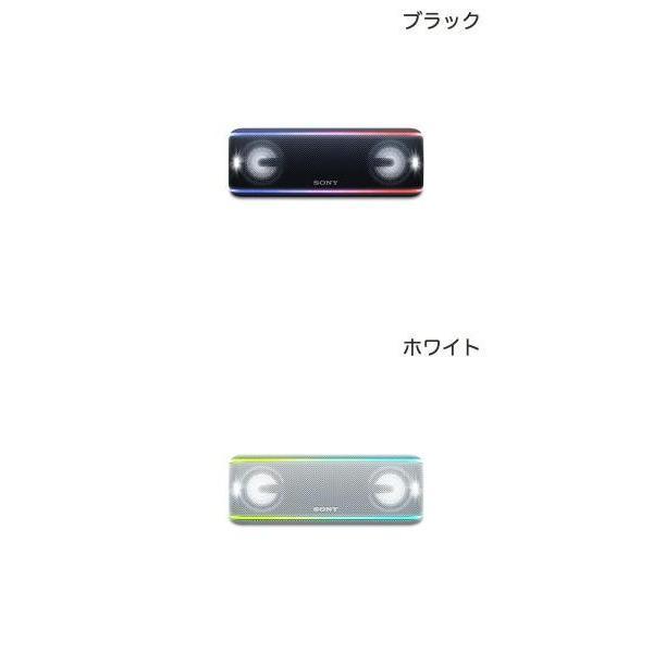ワイヤレススピーカー SONY SRS-XB41 Bluetooth ワイヤレス 防水・防塵・防錆 ポータブルスピーカー ソニー ネコポス不可 ec-kitcut 02