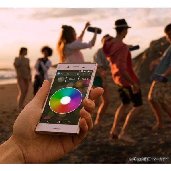 ワイヤレススピーカー SONY SRS-XB41 Bluetooth ワイヤレス 防水・防塵・防錆 ポータブルスピーカー ソニー ネコポス不可 ec-kitcut 06