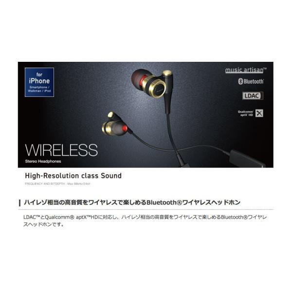 ワイヤレス イヤホン エレコム ELECOM LDAC対応 Bluetooth ワイヤレスヘッドホン LBT-HPC1000AVGD ネコポス不可 ec-kitcut 02