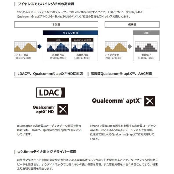 ワイヤレス イヤホン エレコム ELECOM LDAC対応 Bluetooth ワイヤレスヘッドホン LBT-HPC1000AVGD ネコポス不可 ec-kitcut 03