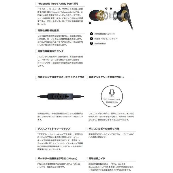 ワイヤレス イヤホン エレコム ELECOM LDAC対応 Bluetooth ワイヤレスヘッドホン LBT-HPC1000AVGD ネコポス不可 ec-kitcut 04