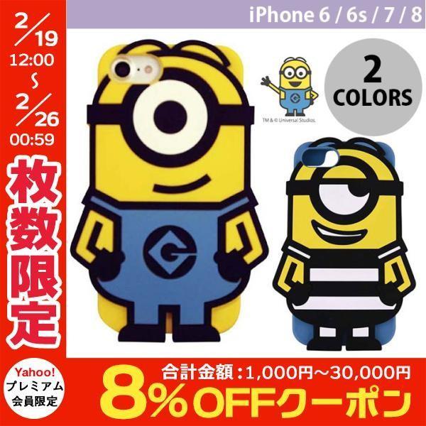 iPhone8 / iPhone7 / iPhone6s / iPhone6 ケース gourmandise iPhone 8 / 7 / 6s / 6 ダイカットシリコンケース グルマンディーズ ネコポス不可|ec-kitcut