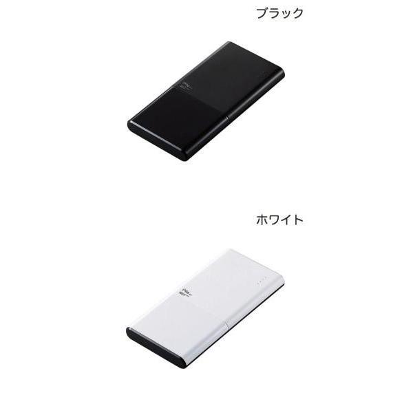 モバイルバッテリー エレコム モバイルバッテリー Pile one Type-C対応 おまかせ充電対応 10000mAh 4.8A  ネコポス不可 ec-kitcut 02