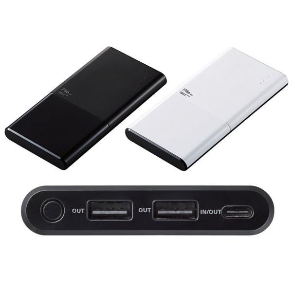 モバイルバッテリー エレコム モバイルバッテリー Pile one Type-C対応 おまかせ充電対応 10000mAh 4.8A  ネコポス不可 ec-kitcut 03