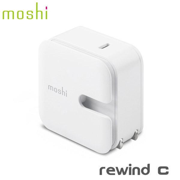 moshi エヴォ Rewind C 30W White mo-rewdc-wh ネコポス不可 ec-kitcut