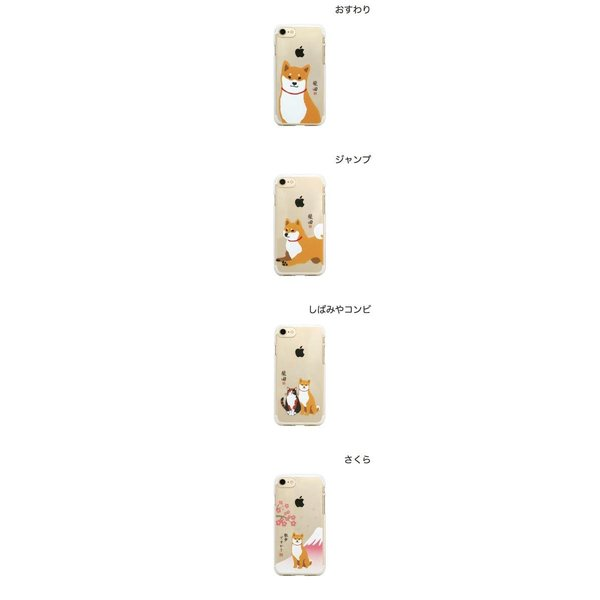 iPhone8 / iPhone7 スマホケース abbi iPhone 8 / 7 しばたさんケース アビー ネコポス可|ec-kitcut|02