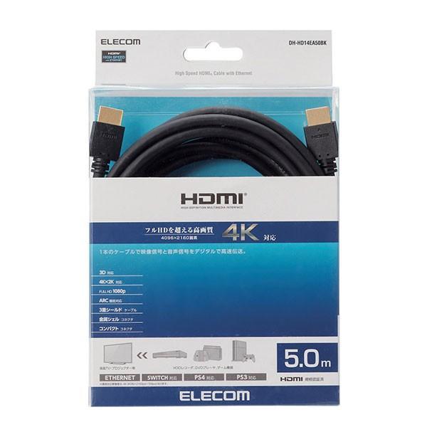 HDMIケーブル エレコム ELECOM 4K / HDMIケーブル イーサネット対応 5.0m ブラック DH-HD14EA50BK ネコポス不可|ec-kitcut|02