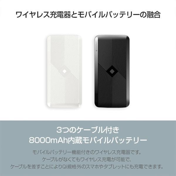 モバイルバッテリー HACRAY 4in1マルチ充電ケーブル内蔵型 ワイヤレスモバイルバッテリー 8000mAh  ハクライ ネコポス不可|ec-kitcut|04
