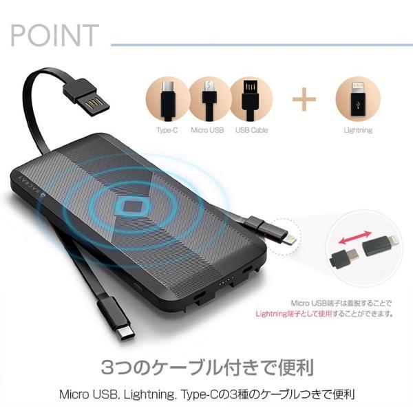 モバイルバッテリー HACRAY 4in1マルチ充電ケーブル内蔵型 ワイヤレスモバイルバッテリー 8000mAh  ハクライ ネコポス不可|ec-kitcut|05