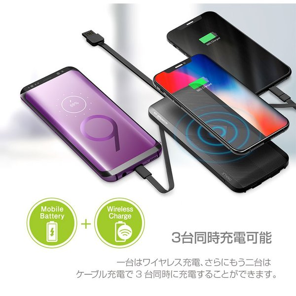 モバイルバッテリー HACRAY 4in1マルチ充電ケーブル内蔵型 ワイヤレスモバイルバッテリー 8000mAh  ハクライ ネコポス不可|ec-kitcut|06