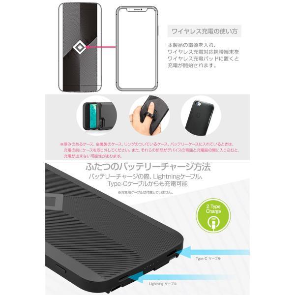 モバイルバッテリー HACRAY 4in1マルチ充電ケーブル内蔵型 ワイヤレスモバイルバッテリー 8000mAh  ハクライ ネコポス不可|ec-kitcut|07