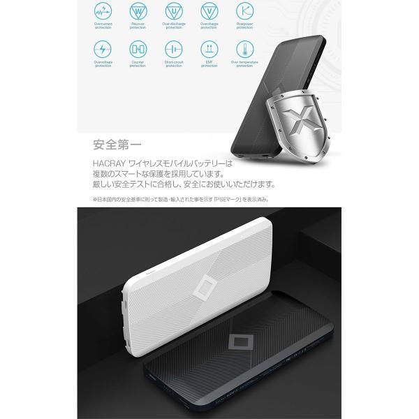 モバイルバッテリー HACRAY 4in1マルチ充電ケーブル内蔵型 ワイヤレスモバイルバッテリー 8000mAh  ハクライ ネコポス不可|ec-kitcut|09