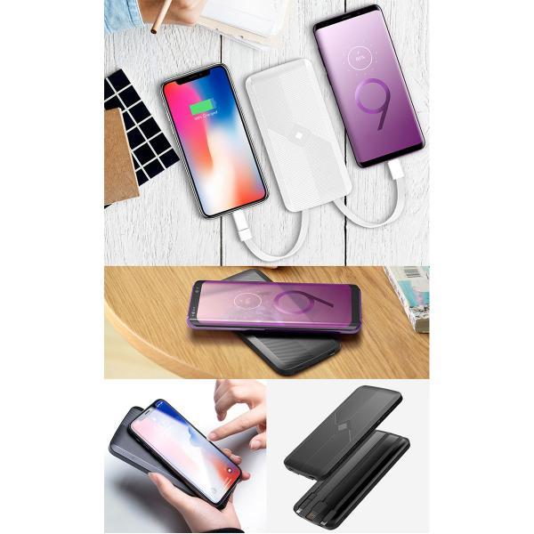 モバイルバッテリー HACRAY 4in1マルチ充電ケーブル内蔵型 ワイヤレスモバイルバッテリー 8000mAh  ハクライ ネコポス不可|ec-kitcut|10