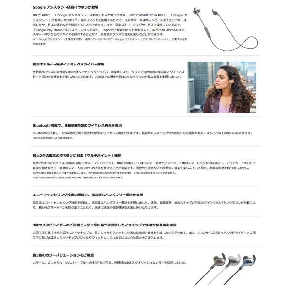 ワイヤレス イヤホン JBL EVEREST 110GA Bluetoothワイヤレスカナルイヤホン ジェービーエル ネコポス不可 ec-kitcut 04