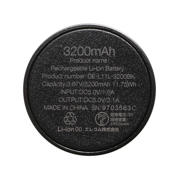 モバイルバッテリー エレコム Lightningケーブル付きモバイルバッテリー / リチウムイオン電池 / おまかせ充電対応 / 3200mAh / 2.1A ネコポス不可|ec-kitcut|04