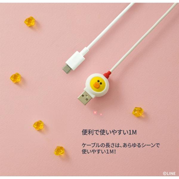 USB-C Lightningケーブル LINE FRIENDS USB Type-C Cable JUNGLE 1m ラインフレンズ ネコポス不可 ec-kitcut 06
