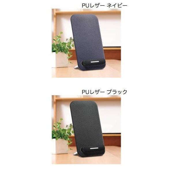 ワイヤレス充電器 LEPLUS Qi ワイヤレス充電器スタンド QC 2.0 / 3.0 対応 最大10W / 7.5W iPhone高速充電対応 ルプラス ネコポス不可|ec-kitcut|02