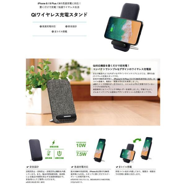 ワイヤレス充電器 LEPLUS Qi ワイヤレス充電器スタンド QC 2.0 / 3.0 対応 最大10W / 7.5W iPhone高速充電対応 ルプラス ネコポス不可|ec-kitcut|03