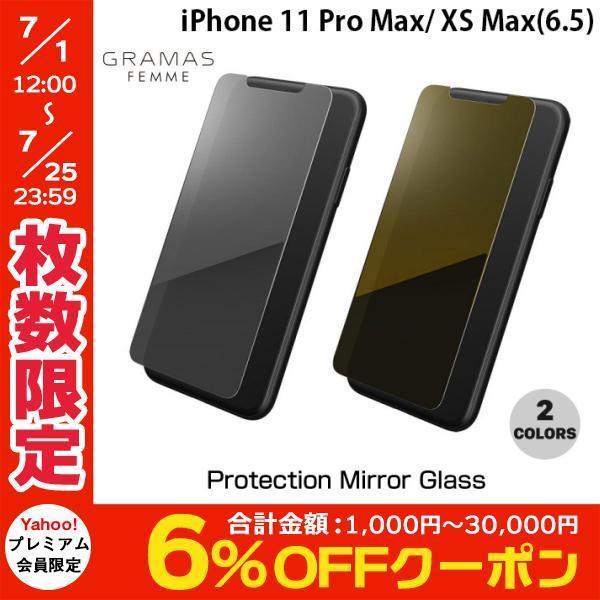 GRAMAS iPhone XS Max Protection Mirror Glass プロテクション ミラー ガラスフィルム グラマス ネコポス送料無料|ec-kitcut