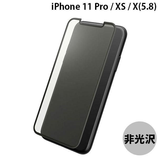 GRAMAS グラマス iPhone 11 Pro / XS / X Protection 3D Full Cover Glass Anti Glare ドラゴントレイル アンチグレア シルクブラック ネコポス送料無料 ec-kitcut