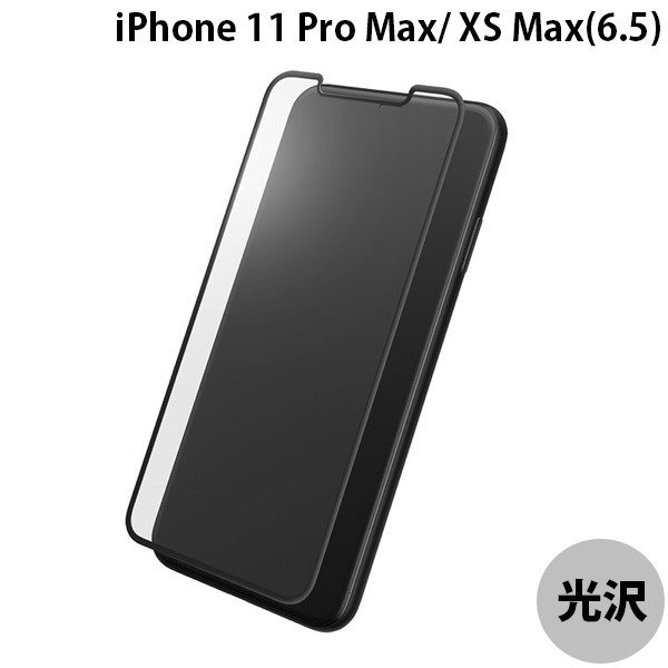 GRAMAS グラマス iPhone XS Max Protection 3D Full Cover Glass Normal ドラゴントレイル 光沢 シルクブラック GGL-32428NML ネコポス送料無料|ec-kitcut