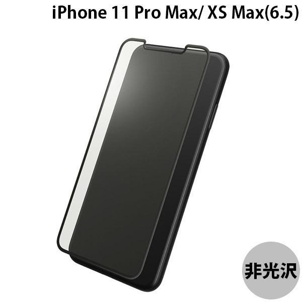GRAMAS グラマス iPhone 11 Pro Max / XS Max Protection 3D Full Cover Glass Anti Glare ドラゴントレイル アンチグレア シルクブラック ネコポス送料無料|ec-kitcut