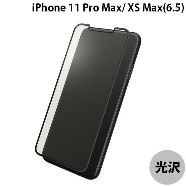 GRAMAS グラマス iPhone 2018 6.5 Protection 3D Full Cover Glass Bluelight Cut ドラゴントレイル ブルーライトカット シルクブラック ネコポス可|ec-kitcut