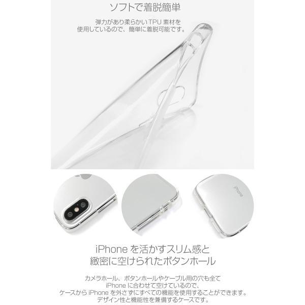 iPhoneXS / iPhoneX ケース Dparks iPhone XS / iPhone X ソフトクリアケース ボーダーネコ ディーパークス ネコポス不可|ec-kitcut|04