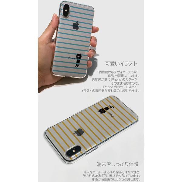 iPhoneXS / iPhoneX ケース Dparks iPhone XS / iPhone X ソフトクリアケース ボーダーネコ ディーパークス ネコポス不可|ec-kitcut|05