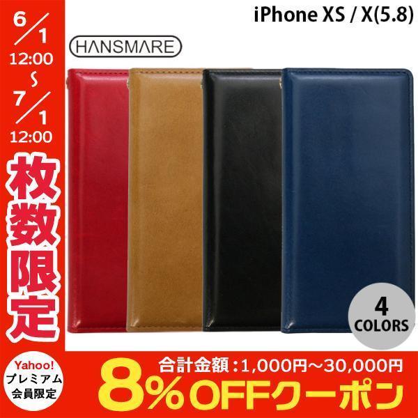 iPhoneXS / iPhoneX ケース HANSMARE iPhone XS / X ITALY COW LEATHER CASE  ハンスマレ ネコポス可|ec-kitcut