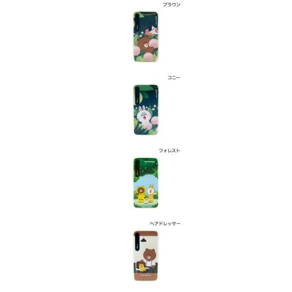iPhoneXS / iPhoneX ケース LINE FRIENDS iPhone XS / X LIGHT UP CASE THEMA  ラインフレンズ ネコポス不可|ec-kitcut|02
