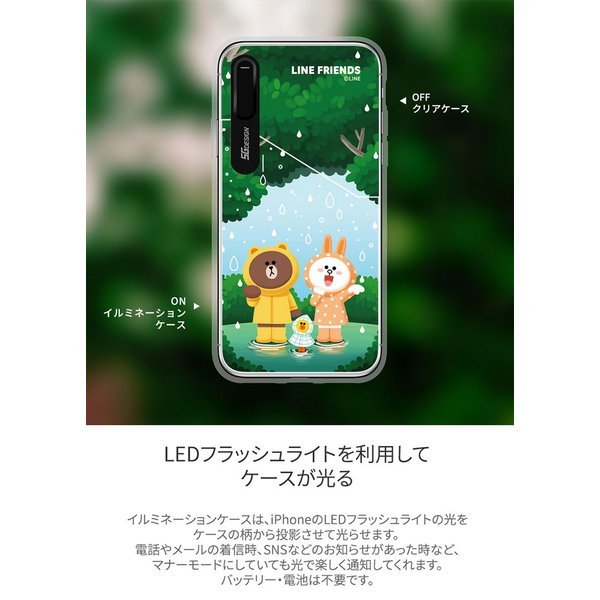 iPhoneXS / iPhoneX ケース LINE FRIENDS iPhone XS / X LIGHT UP CASE THEMA  ラインフレンズ ネコポス不可|ec-kitcut|04