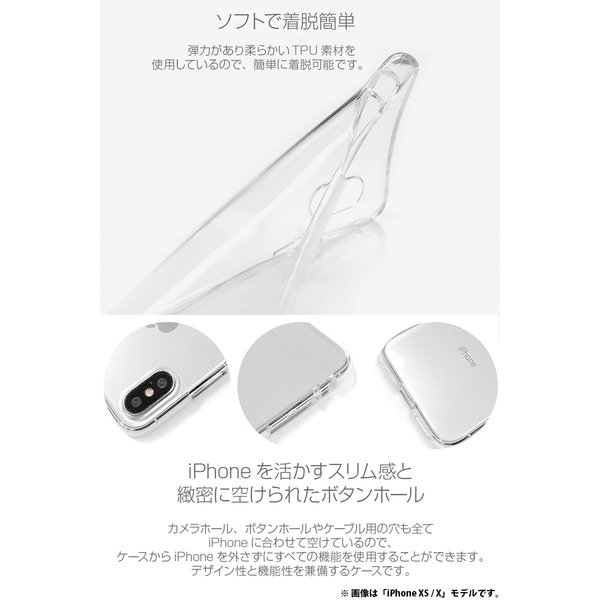 iPhoneXR ケース Dparks ディーパークス iPhone XR ソフトクリアケース 雨の日 DS14815i61 ネコポス可|ec-kitcut|03